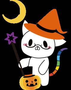 【浜松】10月10日(水)は休校日です