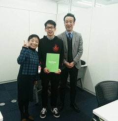 【浜松】講座修了証書授与式がありました
