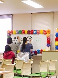 【浜松】明日は入学式★