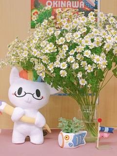 【浜松】春色の浜松学習センター