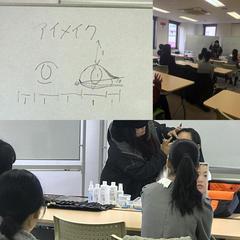 【浜松】メイク・美容 体験レッスン!