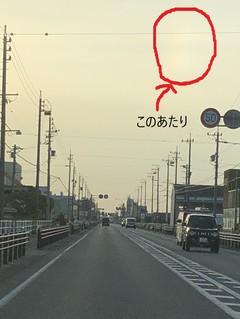 【浜松】幻日?