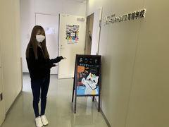 【浜松】浜松学習センターの入口の紹介!