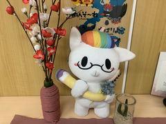 【浜松】新年度の準備を進めています!