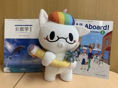 【浜松】明日から登校が始まります!