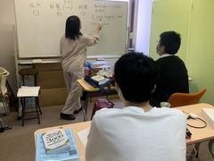 【浜松】AI大学進学コース★英語の授業!