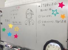 【広島第二】イラスト体験を開催しました♪今日のテーマは「魅力的に描く!」