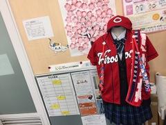 【広島第二】学習センター内も盛り上がっています!カープ優勝☆