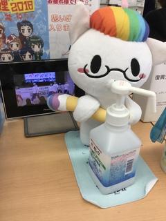 【広島第二】風邪が流行っているので、うがい手洗い忘れずにしましょう☆