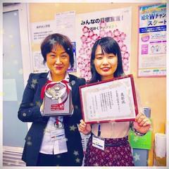 【広島第二】【感謝】広島第二学習センターが『生徒満足度優秀校舎』として表彰して頂きました♪