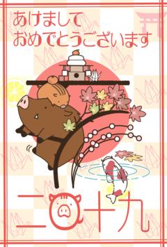 【広島第二】新年の挨拶