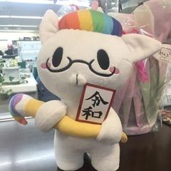 【広島第二】新元号でも宜しくお願いします!!
