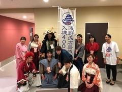 【広島第二】『浅野氏広島城入城400年記念事業』でマツダスタジアムにてCCダンス出演!ありがとうございました!
