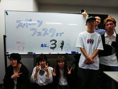 【広島第二】スポーツフェスタまで・・・あと3日!