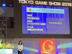 【広島第二】在校生が『日本ゲーム大賞アマチュア部門』受賞!!