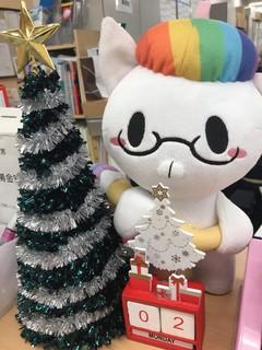 【広島第二】12月が始まりました。