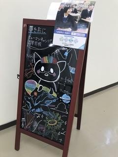 【広島第二】学校説明会を開催しました。