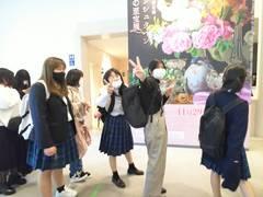 【広島第二】秋の芸術鑑賞