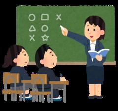 【広島】広島学習センター開校コースの紹介!