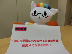 【広島】本日学校説明会を開催します!
