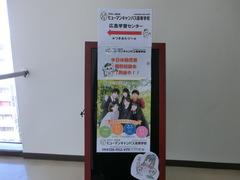 【広島】体験授業を開催しました!