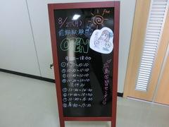 【広島】テスト期間~1日目~