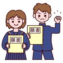 【広島】今年度最終入試日のご案内!