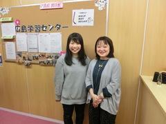 【広島】卒業生が進路報告に来てくれました!