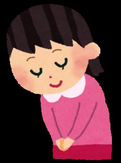 【広島】年末年始の休校期間について