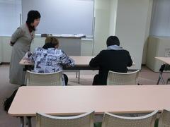 【広島】広島学習センター ~ここが自慢~
