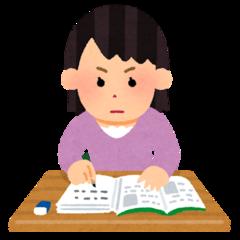 【広島】試験免除のための成果物課題について