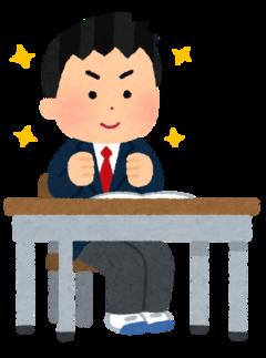 【広島】後期始業式と授業再開のお知らせ