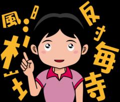 【広島】漢字検定実施のお知らせ