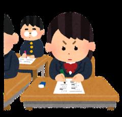 【広島】試験に向けて( ..)φ