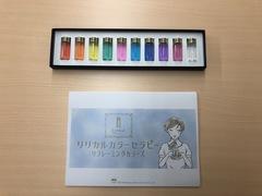 【広島】好きな色は、何色ですか~??(*^^)v