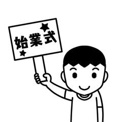 【広島】始業式を行いました(#^^#)