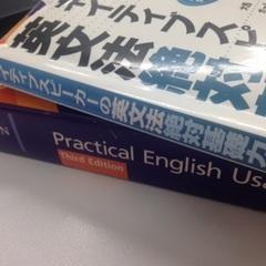 ただいま、勉強中です(笑)