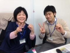【鹿児島】教員紹介~2020東京オリンピックを・・~