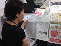 【鹿児島】藤田先生が新聞に!