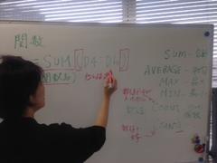 【鹿児島】鹿児島学習センターの魅力って何だろう?ー②~情報処理技能検定(エクセル)対策授業~
