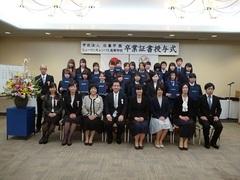 【鹿児島】卒業式を実施しました~みんな、おめでとう~
