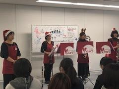 【鹿児島】X'マス音楽鑑賞会を開催しました