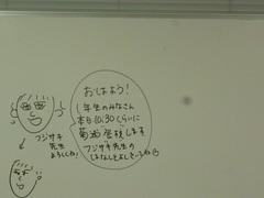 【鹿児島】かわいい絵でほっこりしつつお勉強♪