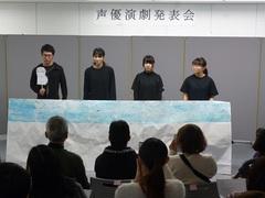 【鹿児島】声優演劇発表会その③ ~声劇とアフレコ~