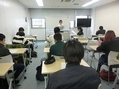 【鹿児島】高校生のためのキャリアデザイン授業