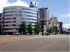 【鹿児島】夏季休暇期間のお知らせです 8/11(日)-8/18(日)
