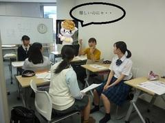 【鹿児島】菊浦先生「は~い!面接指導するよ~!」生徒「ひえ・・・」