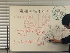 【鹿児島】まんが・イラスト体験授業をしました!