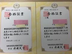 【鹿児島】鹿児島学習センターの魅力シリーズ~その2~42名が検定取得!
