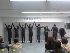 【鹿児島】声優・演劇発表会~撮って出し!~